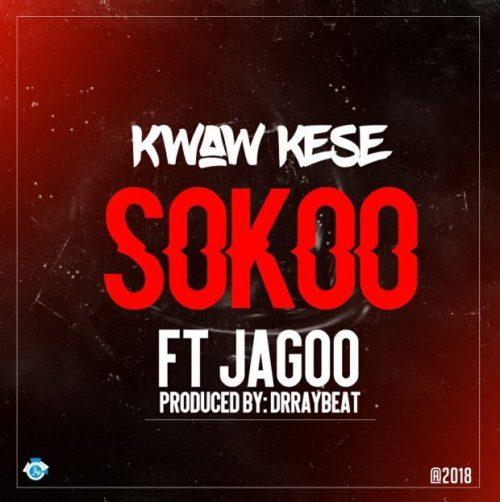 kwaw-kese-620x623