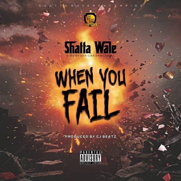 When You Fail