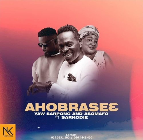 Ahobrase3